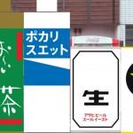 Tokios grafische Eigenheiten im öffentlichen Raum